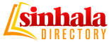 Sinhala Directory | Business Directory in Sri Lanka